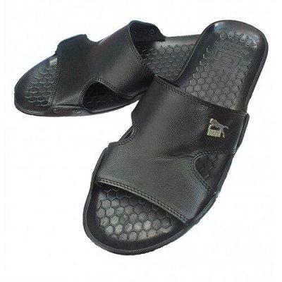 ✔ Атом-обувь из натуральной кожи-19_ ✔    — Летняя Обувь — Сандалии