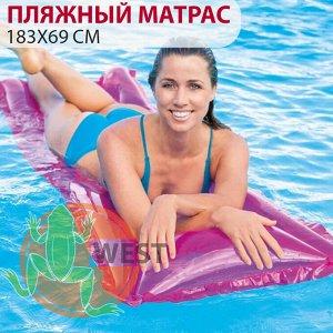 Пляжный матрас Intex 183х69 см🌊