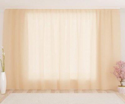 ФОТО-идеи для дома!😍 Шторы, тюль, скатерти, коврики, пледы! — Тюль однотонный — Тюль
