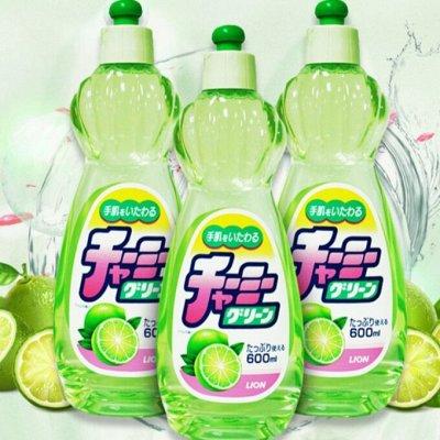 Любимая Япония, Корея, Тайланд.!Ликвидация!Акции Осени! — Средство для мытья посуды — Бытовая химия