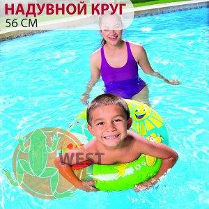 Детский надувной круг Bestway 56 см 🌊