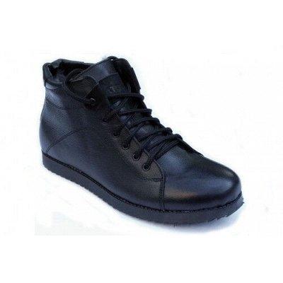 ✔ Атом-обувь из натуральной кожи-19_ ✔    — Ботинки на байке — Ботинки
