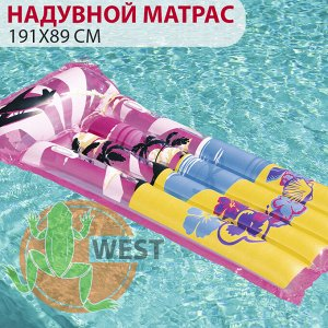 Надувной матрас для плавания Bestway Лагуна, 191х89 см