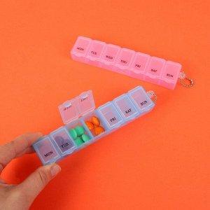 Таблетница «На неделю», английские буквы, с цепочкой, 7 секций, цвет МИКС