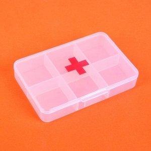 Таблетница «Аптечка», 6 секций, цвет белый