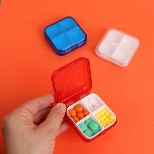 Таблетница, 4 секции, съёмные секции, цвет МИКС