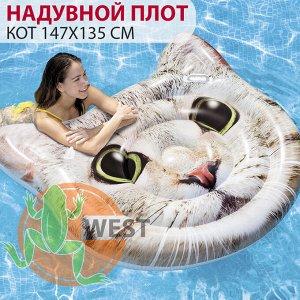 """Надувной плот """"Кот"""" 147х135 см"""