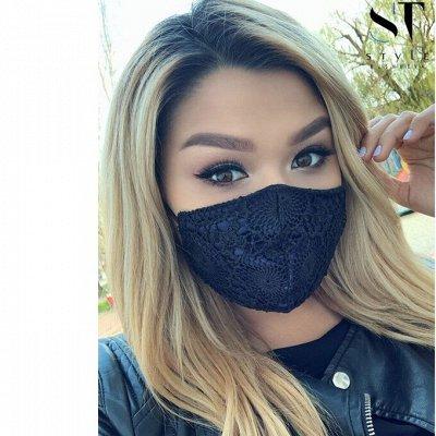 ⭐️*SТ-Style*Новинки+ Распродажа*Огромный выбор одежды! — Дизайнерские маски для лица — Бахилы и маски