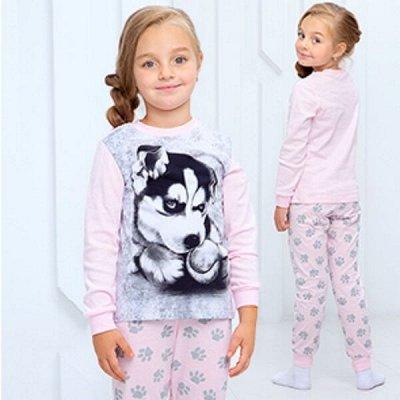 ⭐ Стиляж-100 ⭐Улётный детский трикотаж❗ Новинки ❗ — Пижамки, костюмы домашние для девочек — Одежда для дома