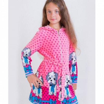 ⭐ Стиляж-100 ⭐Улётный детский трикотаж❗ Новинки ❗ — Халаты — Одежда для дома