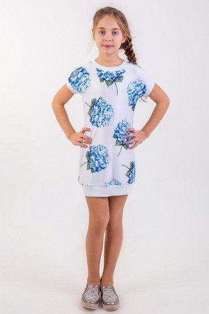 "Платье ""Хейли"",синий"