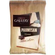 Сыр Пармезан 32% ТМ Cheese Gallery