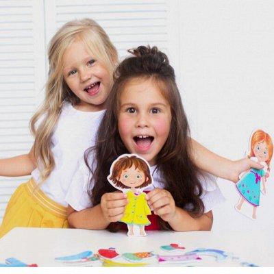 Я расту TOYS — яркие игры и развивашки для детей — Магнитные игры. Переодевашки, театр сказок и Крошка Шеф — Развивающие игрушки