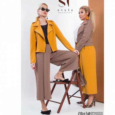 SТ-Style*⭐️Летняя коллекция! Обновлённая! — Размер 48+: Костюмы с кюлотами — Костюмы