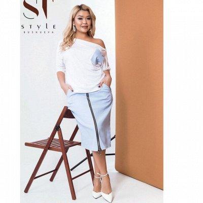 SТ-Style~59*⭐️Распродажа! Летние платья и костюмы! — 48+: Костюмы с юбками — Костюмы