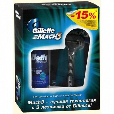 Всё для бритья! — Gillette  набор — По типу