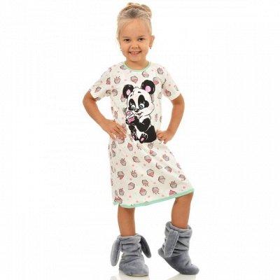ஐ Качественный трикотаж ஐ Новиночки! ஐ 15 — Сорочки детские — Одежда для дома