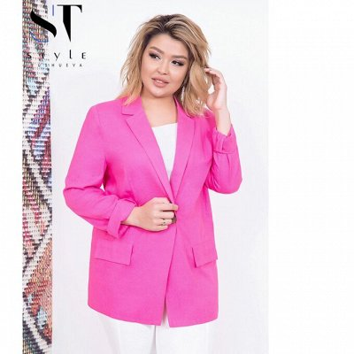 SТ-Style*⭐️Летняя коллекция! Обновлённая! — Размер 48+: Пиджаки, кардиганы — Пиджаки и жакеты