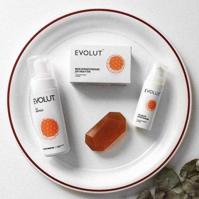 Рекомендую! Сухие шампуни Batiste и Colab + уход   — Evolut - полноценная защита от бактерий — Антисептические средства