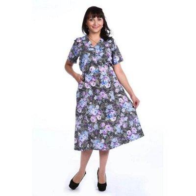 Ивановский текстиль - любимая! Вы ждали эти скидки%% — Женская одежда - Сарафаны и платья — Халаты