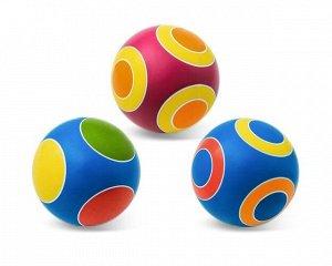 """Мяч д.150 мм. """"Кружочки"""" ручное окрашивание (фонарик,светофор,колечко)"""