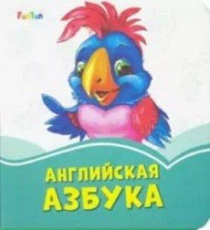 """Книжка """"Лазурные азбуки"""" Английская азбука"""