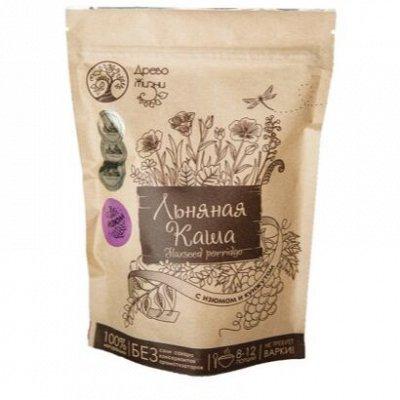Здоровое питание! Гранола, семена, паста 🥜, Иван-чай — ЛЬНЯНЫЕ КАШИ 400гр — Диетическая бакалея