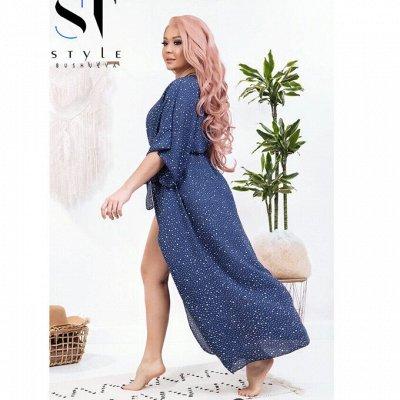 SТ-Style*⭐️Летняя коллекция! Обновлённая! — 48+: Пляжные туники — Пляжная одежда