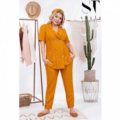 SТ-Style*⭐️Летняя коллекция! Обновлённая! — 48+: Летние костюмы — Костюмы с брюками