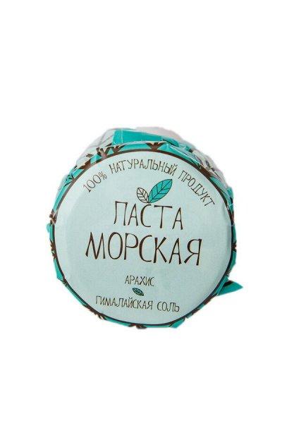 💥Оливковое масло Vilato, Урзанте! Бакалея Армении!-2Новинки — Паста! Разнообразная арахисовая паста  — Диетическая бакалея