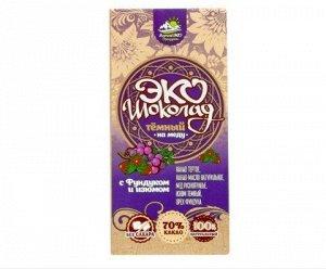Эко–шоколад на меду 70% какао «с Фундуком и Изюмом» 50 гр.