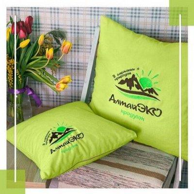 •Сибирские органические продукты • Кедровые подушки! — Кедровые подушки — Орехи