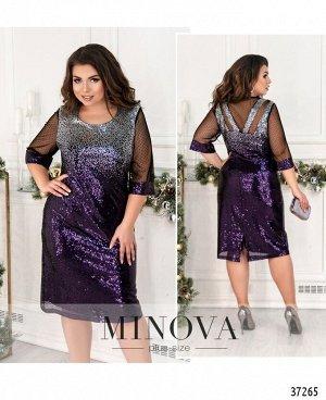 Платье Материал: Ткань пайетка, подкладка - трикотаж; Растяжимость: Средняя растяжимость (2-4см) Вечернее приталенное платье большого размера, украшенное пайетками по всей поверхности. Пайетки создают