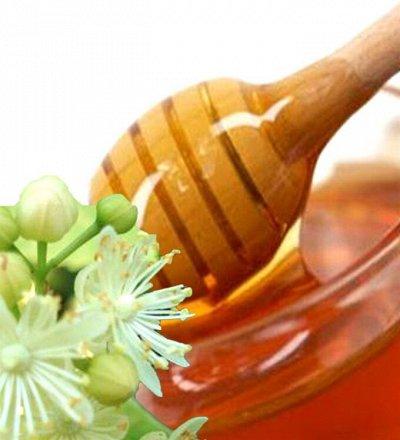Чай да травы и Лазовский мёд