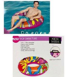 Надувной круг для плавания с ручками