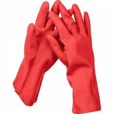 Перчатки: Нитрил XS, M, L, XL; Винил S, M, L = в наличии — Перчатки резиновые, латексные хоз-быт