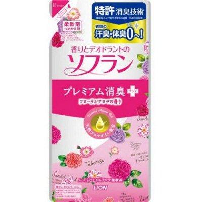 Япония/Корея (бытовая химия, косметика) — Кондиционеры для белья — Кондиционеры
