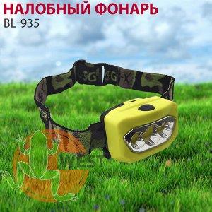Налобный фонарь BL-935