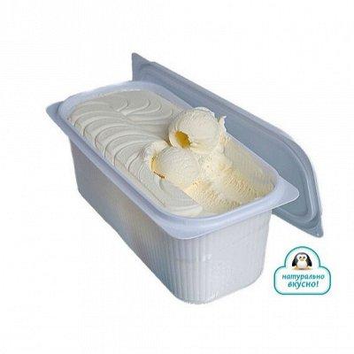 Шикарный выбор чизкейков🍰 — Новинка! Мороженое Коктейльное 2,5 кг — Мороженое