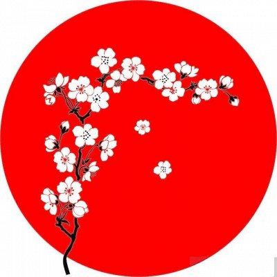 Япония/Корея (бытовая химия, косметика)