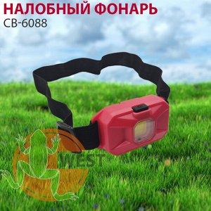 Налобный фонарь CB-6088