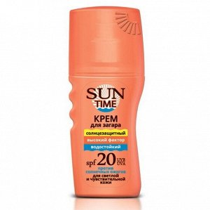 "БИОКОН ""SUN TIME"" Крем для загара 150мл SPF-20 для чуствительной кожи /24/96шт/"