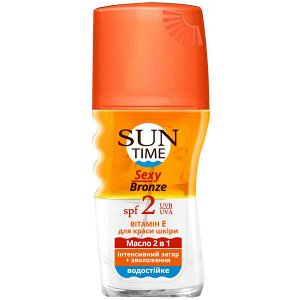 "БИОКОН ""SUN TIME"" Масло 2 в 1 быстрый загар+увлажнение 150мл SPF-2 ""Sexy Bronze"" /24/96шт/ НОВИНКА!!"