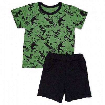 Детская одежда от производителя*Доступные цены! — Летние костюмы — Костюмы