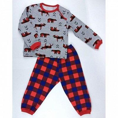 Детская одежда от производителя*Доступные цены! — Пижамы — Комплекты