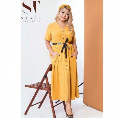 SТ-Style*⭐️Летняя коллекция! Обновлённая! — 48+: Летние платья 2 — Платья