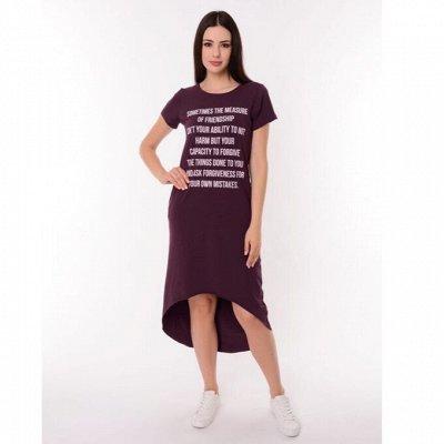 298 руб. Яркие трикотажные футболки! Качество супер! — Платья — Летние платья