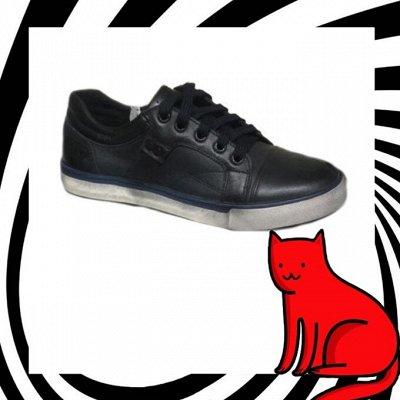 ⚡Летящая походка🔥Осень/Зима/21 Жен/Муж/Деткам 👌Последняя — ПОДРОСТКАМ--кеды,туфли --СУПЕР-ЦЕНА! — Кеды