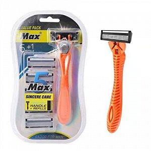 Многоразовый станок Max 5 Sincere Care + 6 сменных лезвий