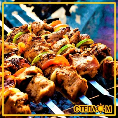☀SEAZAM✔*Лучшее для Вашего ужина!✔ Рыба, Курица, мясо! — ☀МЯСО. Печень, Шея, Ребрышки, Купаты. — Свинина